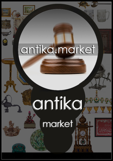Antika Market