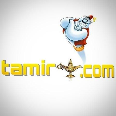 tamircin.com